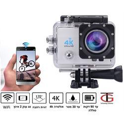 מצלמת אקסטרים 4K עם שליטה מרחוק מכל סמארטפון