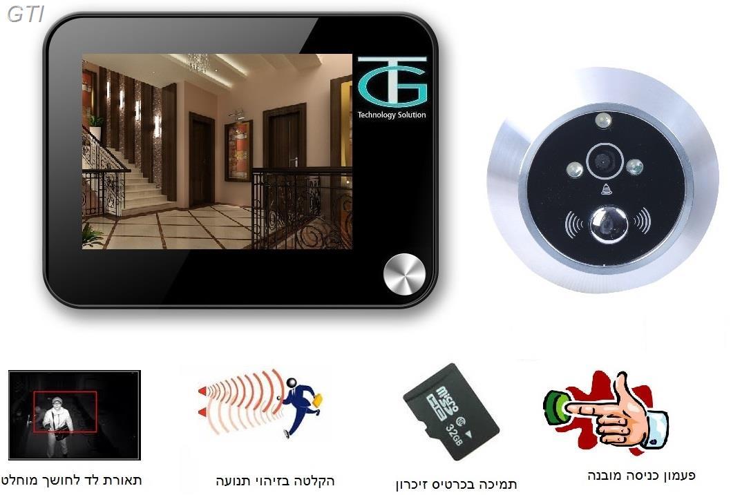עינית דיגיטלית + צג LCD 3.5 אינץ